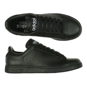 adidas baskets cuir stan smith 2 homme une vente de